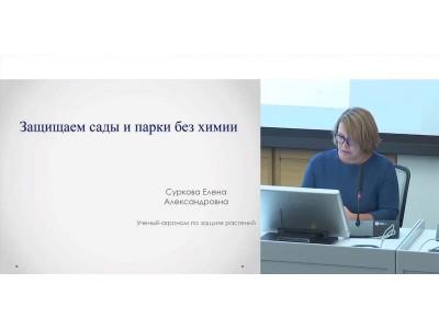 Елена Суркова — выступления в Зарядье (октябрь 2019 г) часть 1
