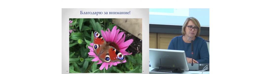 Елена Суркова — выступления в Зарядье (октябрь 2019 г) часть 7