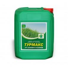 Турмакс для злаков и газонов 10 л