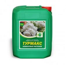 Турмакс для комнатных растений - 10 л