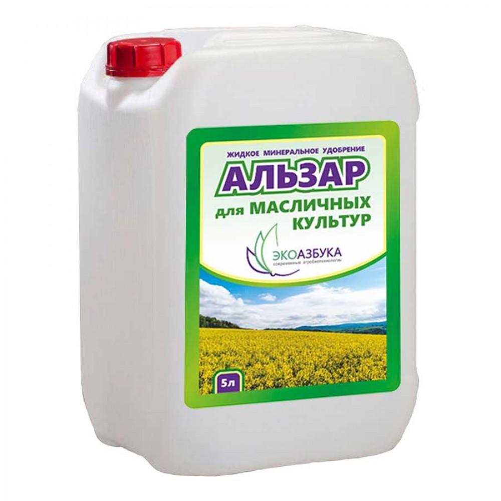 АЛЬЗАР «Для масличных культур» - 5 л